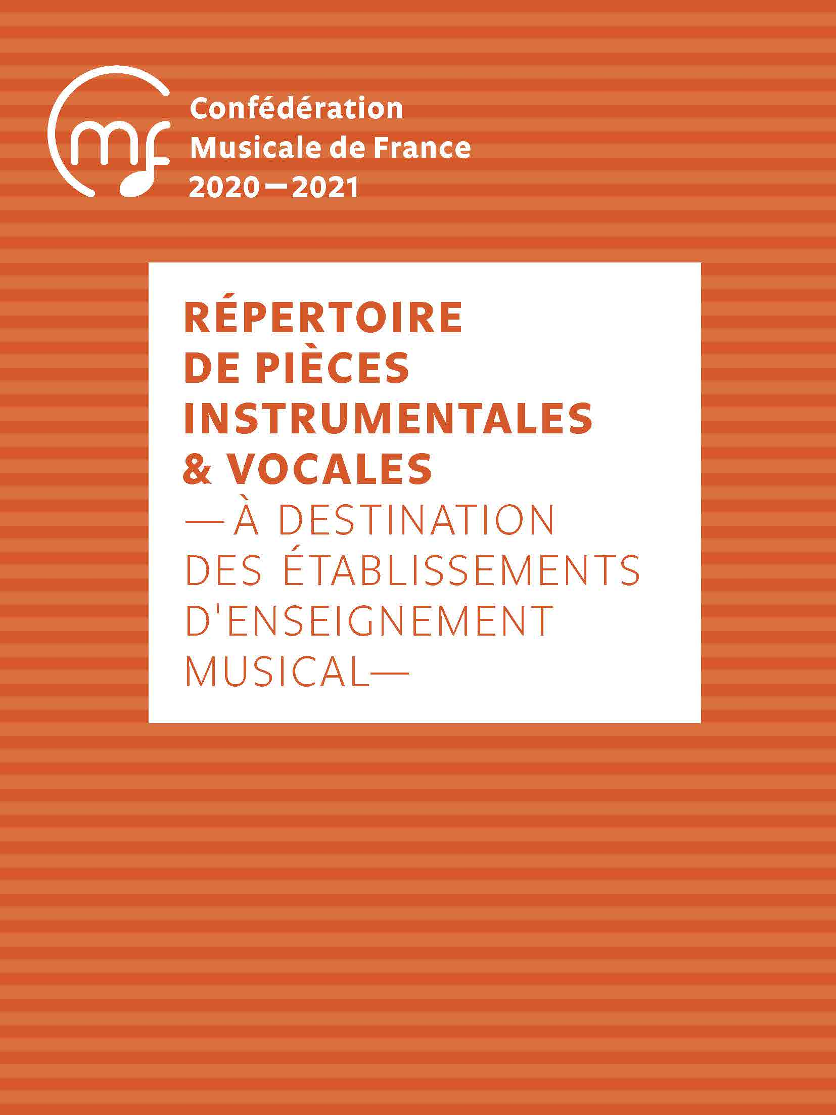 Listes De Pieces Musicales A Destination Des Etablissements D Enseignement Musical V3