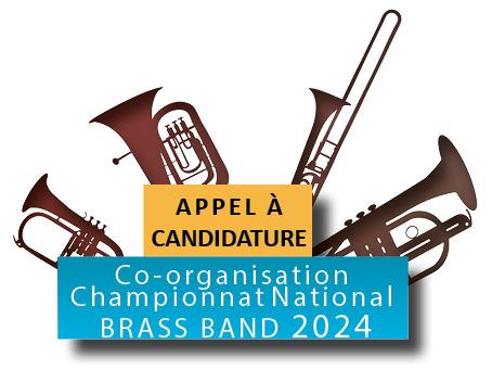 Appel à candidature CNBB 2024