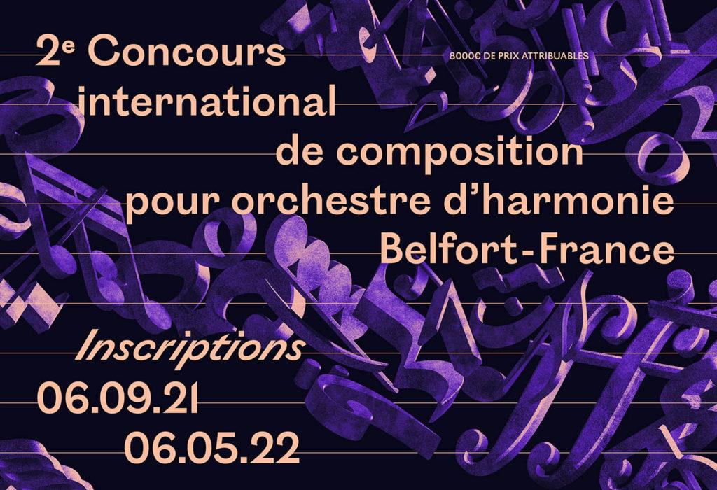 Inscriptions ouvertes Concours International de Composition pour Orchestre d'Harmonie